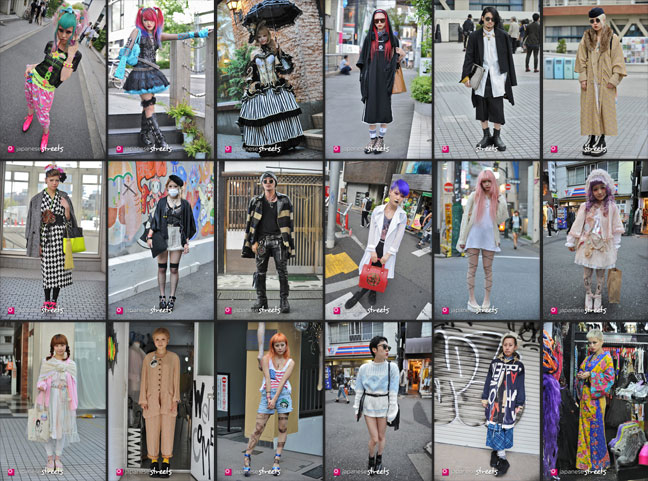 100 Coolest Harajuku Looks of 2012
