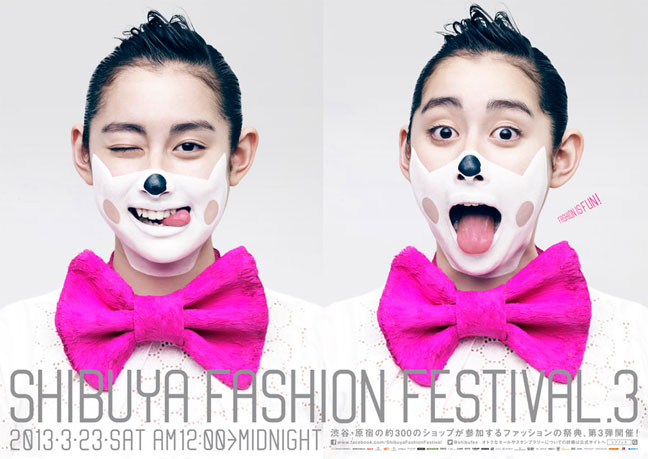 Shibuya Fashion Festival 2013