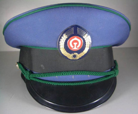 1990's China Railway Cap