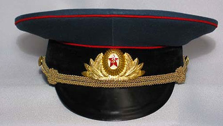 Russian USSR Military Officer Uniform Hat