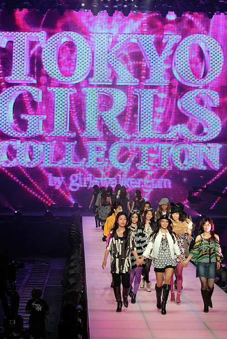Tokyo Girls Collection in Japan