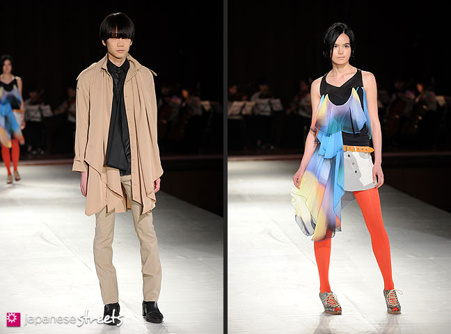 110515-4369-110515-4372: Runway for Japan