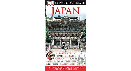 Japanese Travel Guide