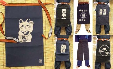Japanese Aprons
