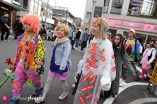 111127-0986: Harajuku Fashion Walk