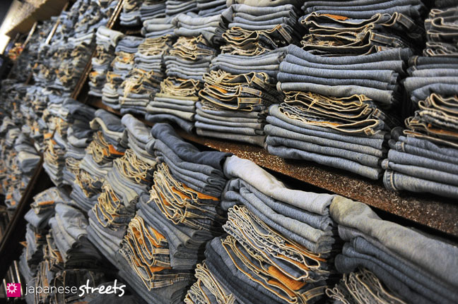101106-6795: Japanese Jeans