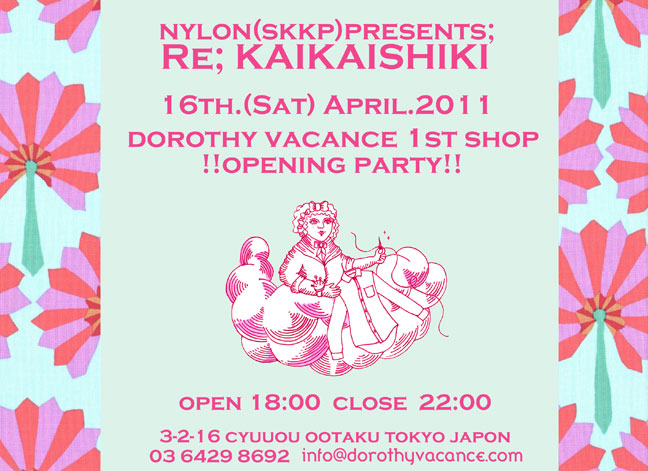 Promotional flyer for Dorothy Vacance