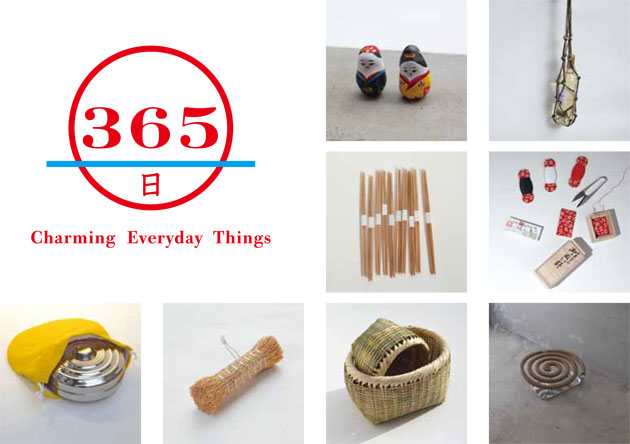 The 365 Charming Everyday Things Project