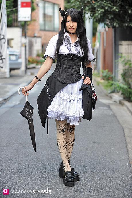 Fashion Japan Shoko Ruru Harajuku Tokyo Mad Girl