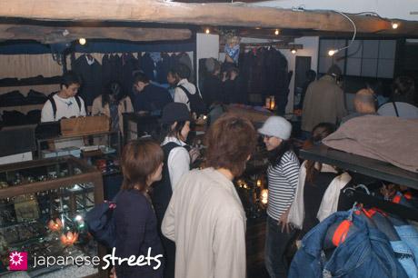 41011-0400 - Okura in Daikanyama, Tokyo