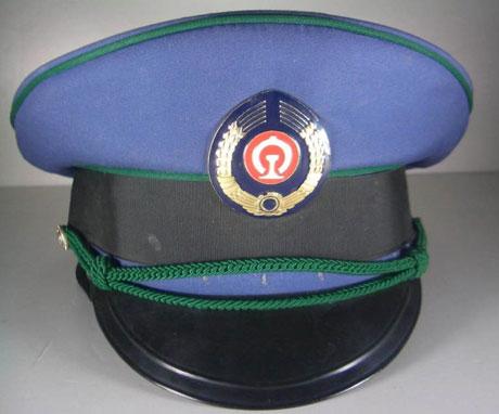 1990's China Railway Cap