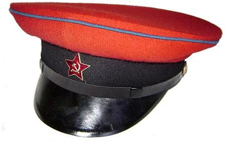 Railway Station Commandant Visor Cap Soviet Uniform Hat