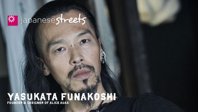 Yasutaka Funakoshi of alice auaa