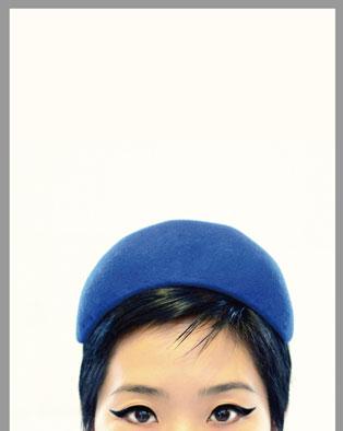 Tsuki Blue 1