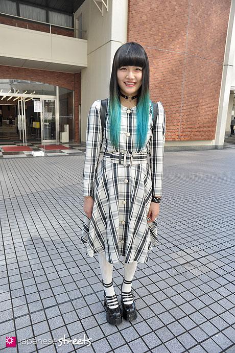 Bunka Fashion College Student W Pink Boots 6 Dokidoki: FASHION JAPAN: Nami Kato (Shibuya,Tokyo,Bunka Fashion