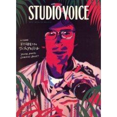 STUDIO VOICE MAN