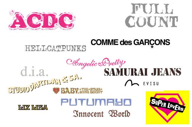 Japanese Fashion Brands