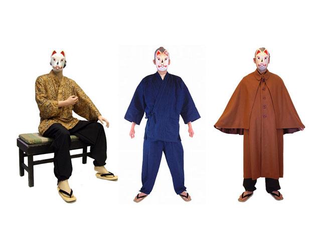 Kohtoriya Buddhist Fashion
