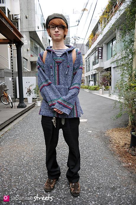 110220-9332: Harajuku, Tokyo, Levi's