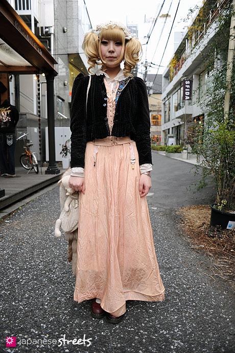 110220-9866: Harajuku, Tokyo, Dr.Martens, Writtenafterwards
