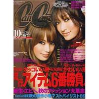 cancam magazine