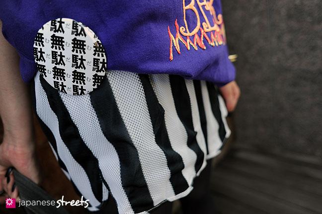 110703-8274 - Street fashion in Harajuku, Tokyo