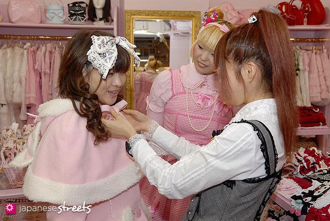60914-6797: Angelic Pretty Store Harajuku Tokyo