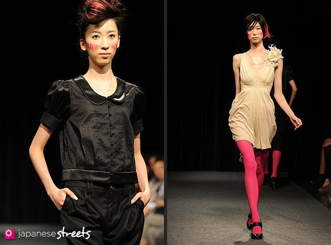 111021-0982-111021-0990: JUNYA TASHIRO S/S 2012