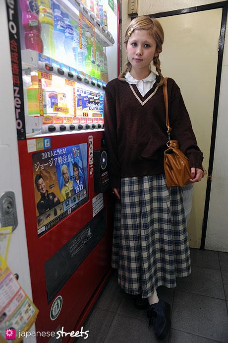 111030-5112: Mai Fujisawa-Harajuku-Tokyo-CCII-Pin Cushion-Lily Brown-Y.S.PARK