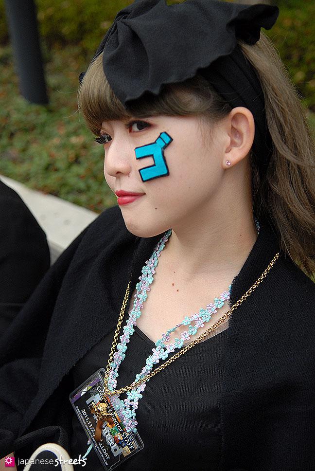 110526-6402-AY: Culture Festival at Bunka Fashion College in Tokyo