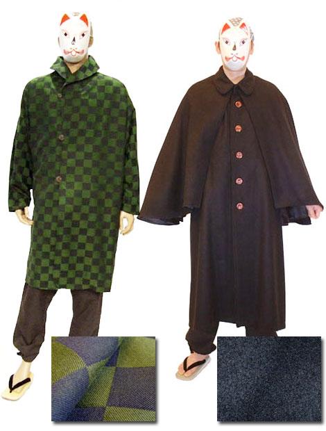 Japanese Coats