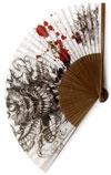 Sensu folding fan