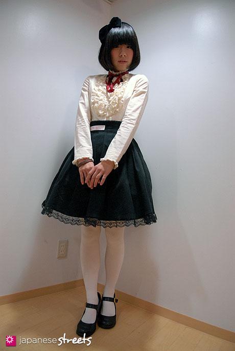 111127-7499-AY: Harajuku-Tokyo-jujur-Mary Magdalene-BLACK PEACE NOW-Comodo-Q-pot.