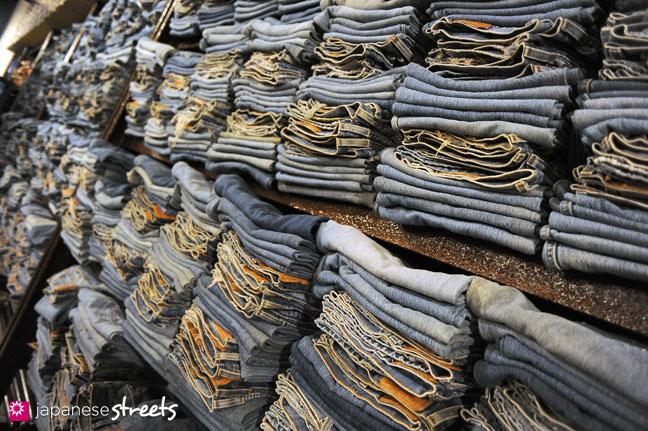 101106-6795: Japanese Jeans