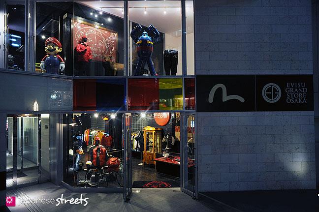 101105-6480 - The EVISU flagship store in Osaka