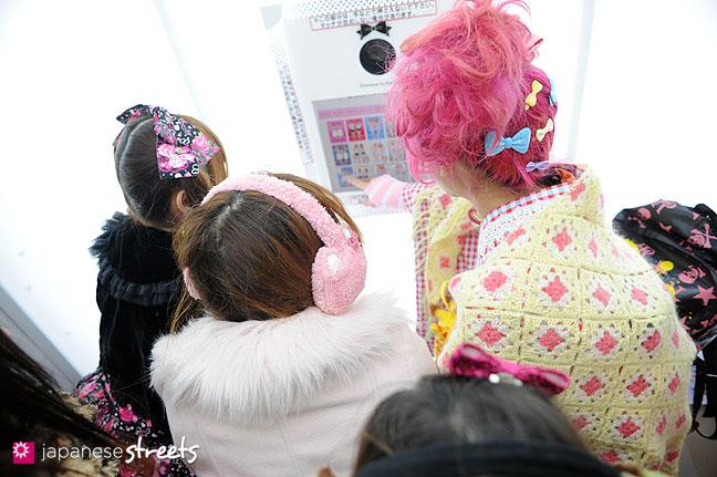 120107-2255: Japanese street fashion in Harajuku, Tokyo