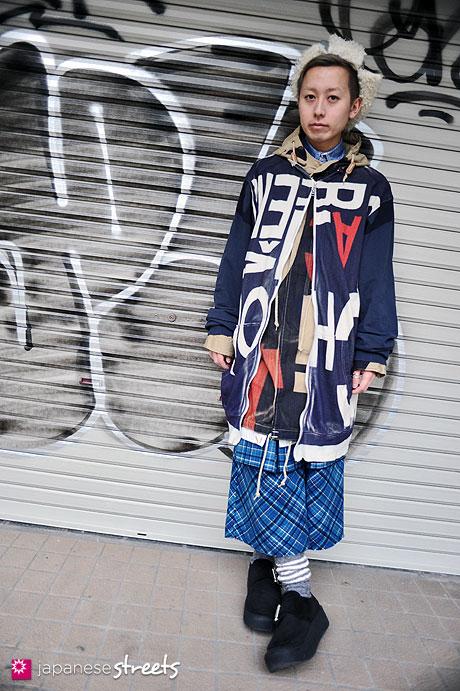 120211-5970 - Japanese street fashion in Harajuku, Tokyo (Living, Jacques Le Corre, Nozomi Ishiguro, SASQUATCHfabrix, Belly Button)