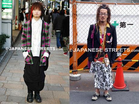 Japanese Street Fashion — Male Skirts